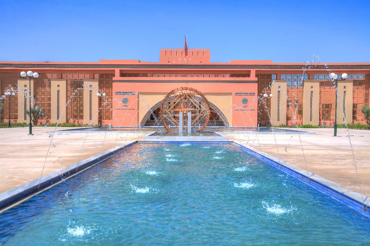 Musée de l'Eau à Marrakech